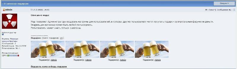 Прикрепленное изображение: shop.jpg