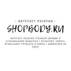 Большой выбор мужских Футболок shopbody.ru